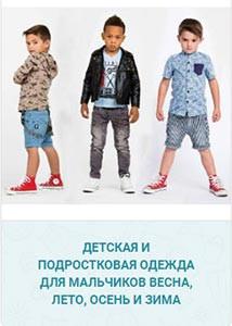 Туника в полоску для девочек от 5 до 8 лет (5407-1) - фото 5