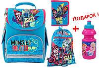 """Комплект. Рюкзак школьный каркасный Monster High MH17-501S + пенал + сумка, ТМ """"Kite"""""""