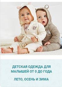 Туника в полоску для девочек от 5 до 8 лет (5407-1) - фото 6