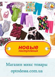 Туника в полоску для девочек от 5 до 8 лет (5407-1) - фото 7