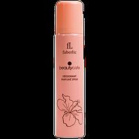 Парфюмированный дезодорант-спрей для женщин Beauty Cafe