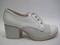 Женские кожаные летние туфли на шнурках ТМ Impero, фото 1