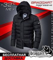 Куртка с искусственным мехом 48, Чёрный