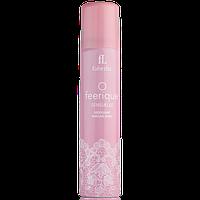Парфюмированный дезодорант-спрей для женщин O Feerique Sensuello