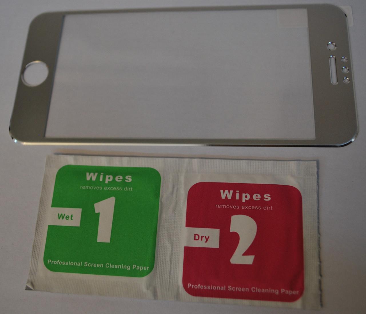 Захисне 3D скло Tempered Glass for IPhone 6 Silver Titanium захисне скло айфон 6, F2119.1