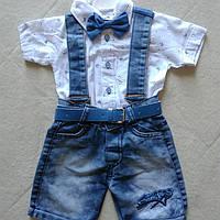 Летний костюм 1.2.3 года для мальчика джинс