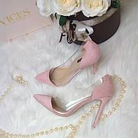 Туфли лодочки с силиконовыми вставками пудра, беж