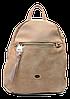 Женский рюкзак бежевого цвета из экокожи LFO-957754