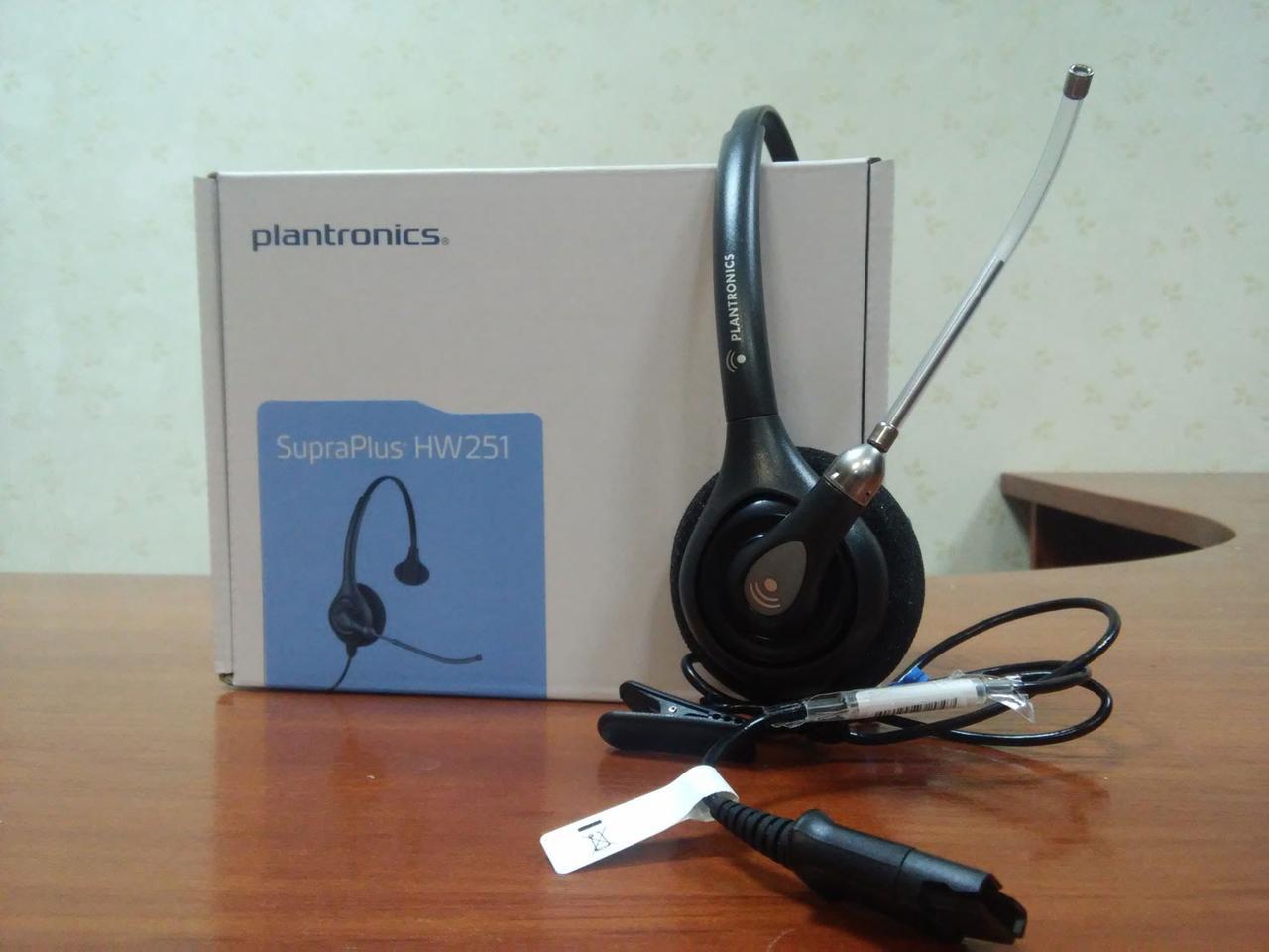 Профессиональная USB гарнитура Plantronics SupraPlus HW251 для call центра (Новая), фото 1