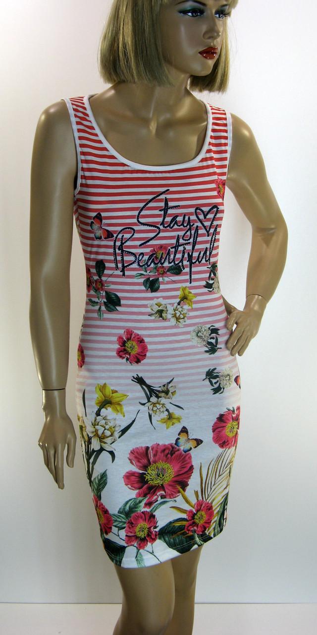 Платье трикотажное без рукава