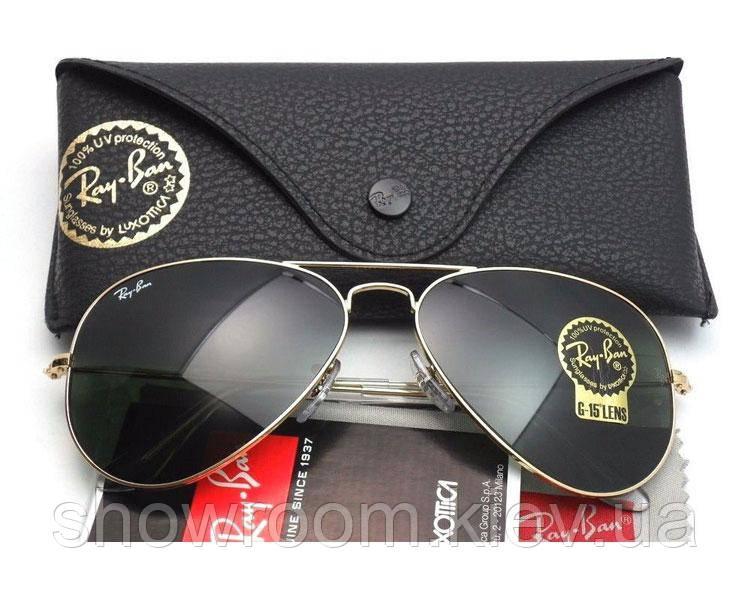 Мужские солнцезащитные очки в стиле RAY BAN aviator 3025 (L0205) Lux