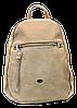 Женский рюкзак PINK из экокожи LFO-957759