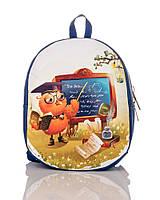 Красивый детский рюкзак Школа