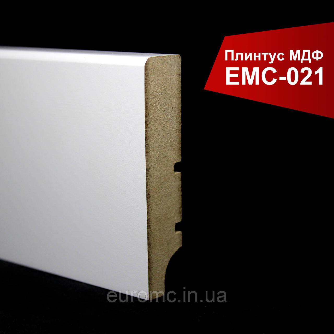 Плінтус МДФ 12х70х2700 мм прямий білий