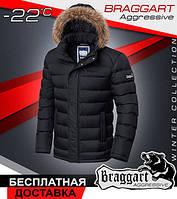 Зимняя куртка на тинсулейте 46, Чёрный