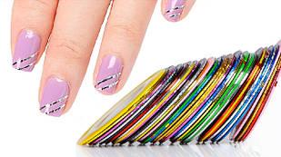 Скотч-стрічка для дизайну нігтів