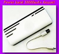Внешний аккумулятор (power bank) 30000мАч (6000мАч)!Акция, фото 1