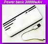Внешний аккумулятор (power bank) 30000мАч (6000мАч)!Опт