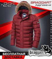 Куртка с тинсулейтом зимняя 48, красный