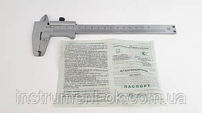 Штангенциркуль ставропольский 150 мм (0.1 мм)