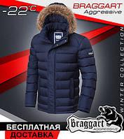 Очень теплая куртка 46, тёмно-синий