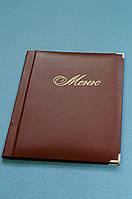 Папка-Меню для кафе и ресторанов (10 файлов)