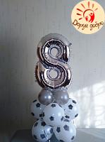 №2 Фольгированная цифра на подставке из шаров 1,1м Днепр