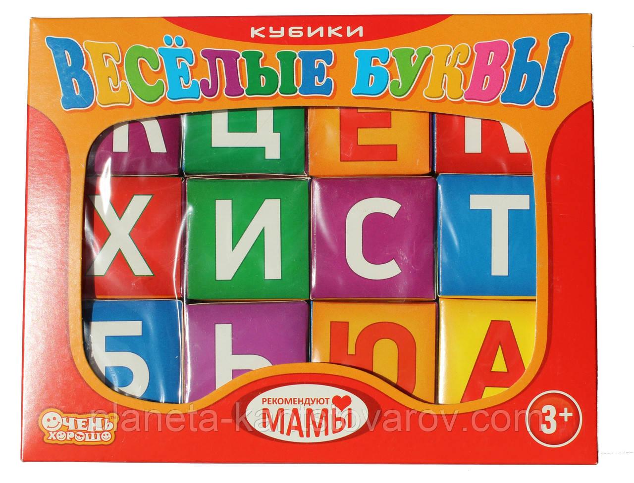 """Кубики картонные 4*4  в наборе 12 шт """"Веселые буквы"""" КК-2"""