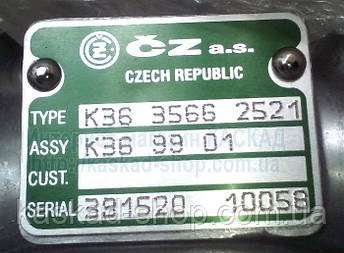 Турбокомпрессор  К36 для LIAZ, фото 2