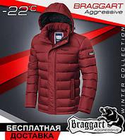 Куртка с тинсулейтом 48, красный