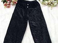 Велюровые штаны с напылением
