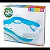Детский надувной бассейн Intex 229х229х66 см  (56475-1), фото 4