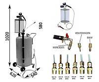 Пневматический аппарат для замены масла Apac 1839.80