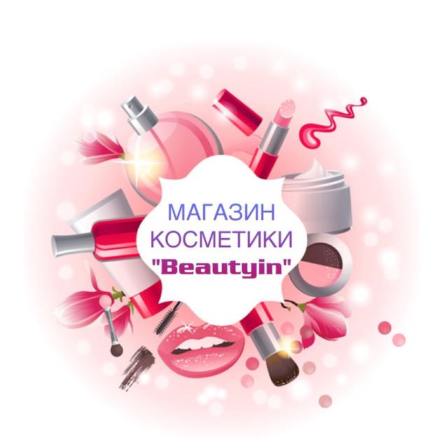 """Интернет магазин парфюмерии и косметики """"Beautyin"""""""