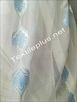 Тюль батист с голубым декором