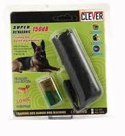Ультразвуковой отпугиватель собак Super Ultrasonic 150dB., фото 1