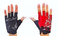 Перчатки спортивные SCOYCO BG-08R (открытые пальцы)