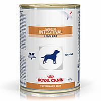 Royal Canin Gastro Intestinal Low Fat консерва для собак 410 г