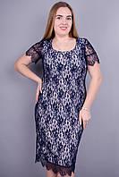 Блюз. Стильное платье больших размеров. Синий.
