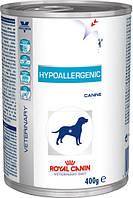 Royal Canin Hypoallergenic консерва для собак 400 г