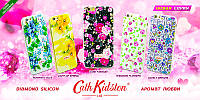 Diamond Silicone Samsung I9500 (S4) Cath Kidston Wedding Flowers