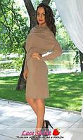 Офисное длинное платье бежевое