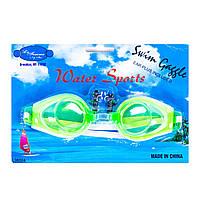Очки для плавания WaterSport беруши детские 4 вида