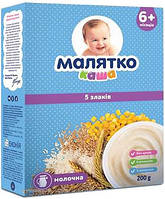 Каша молочная Малятко 5 злаков 200 г ,6+ мес