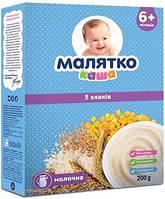 Молочная каша Малятко 5 злаков 200 г