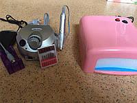 Стартовый набор Фрезер Electric Nail Drill  + Уф лампа 36w