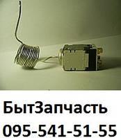 Датчик реле температуры ТАМ-145 1,3м
