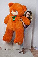 Мишка Вэтли 160 см.Мягкая игрушка.игрушка медведь.мягкие игрушки украина.Плюшевый мишка Карамельный