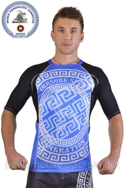 Рашгард для панкратиона Berserk Approwed WPC синий