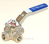 Кран шаровый нержавеющий трехходовой резьбовой T-порт AISI304 Ду32 Ру63, фото 2
